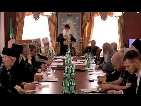 Вторая научно-практическая конференция Истинно-Православной Церкви