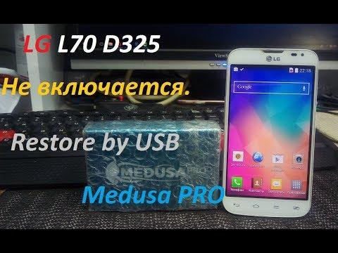 LG L70 D325 Не включается. Restore by USB Medusa PRO