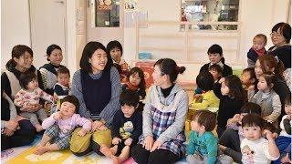 お笑い芸人の横沢夏子さんが職場訪問 茨城.
