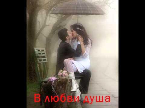 знакомства секс отношения любовь феодосия