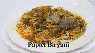 Paplet Biryani || With Hasina Khan || Episode 38