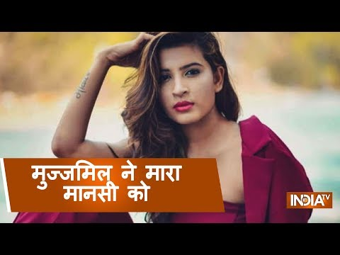 Mumbai Model S Murder Cracked In 4 Hours Mansi Dixit Was Killed By Her Friend Youtube