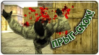Counter - Strike 1.6  Приколы и Юмор + (слова Укр. Лесника)