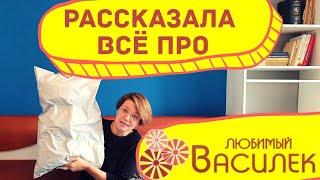 ЛЮБИМЫЙ Василёк одежда Ивановский трикотаж интернет магазин. василёк Иваново плед, туники, халаты.