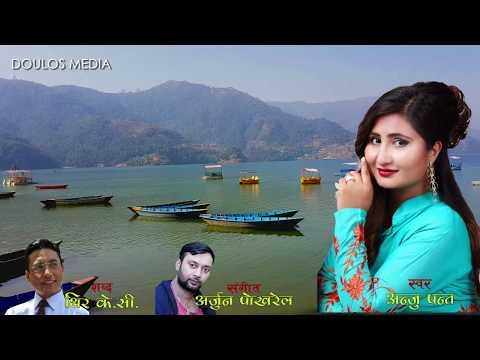 Asambhav Ke Nai Chha Ra || Anju Panta || New Nepali Christian song