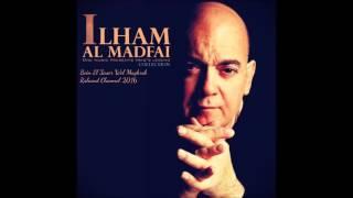 Ilham  Al Madfai - Bein El 3aser Wel Maghreb - Rahand DJ