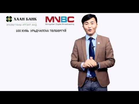 MNBC LIZING reclam