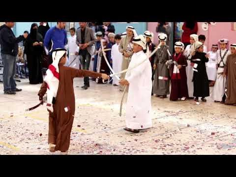 Swiss Tech Company - Royal International School (Qatar National Day 2014 Celebration )