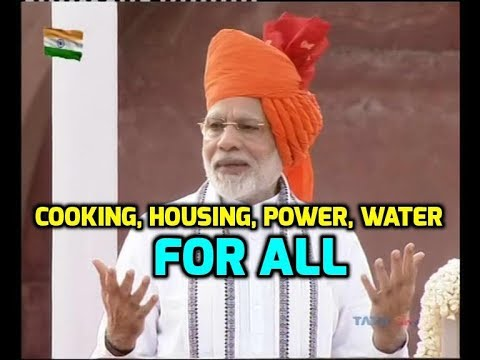 #जश्नएआजादी : PM Modi Assures Power, Water, Cooking For All | ABP News