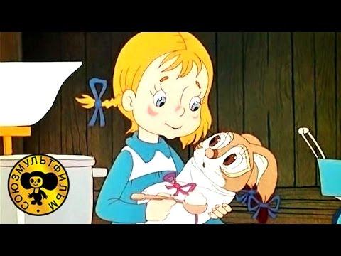 Живая игрушка | Советские мультфильмы для малышей - Познавательные и прикольные видеоролики