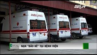 """(VTC14)_ Nạn """"bảo kê"""" ở bệnh viện tuyến dưới"""