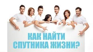 Христианские знакомства. Все нравиться в человеке, а внешность нет?(, 2015-05-29T11:09:10.000Z)