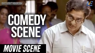 Video Dasavatharam - Comedy scene | Kamal hassan | Asin | Nagesh | K S Ravikumar download MP3, 3GP, MP4, WEBM, AVI, FLV Oktober 2017