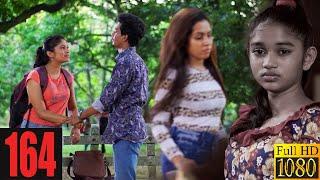 Dharani   Episode 164 03rd May 2021 Thumbnail