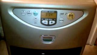 Using a Modern Japanese Kerosene Fan Hea...