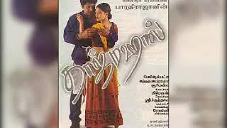 Chotta Chotta Naniuthu Taj Mahaal, Music by :AR Rahman, Singer:  S Srinivas,  Movie : Taj Mahal