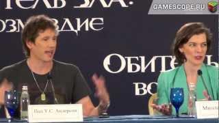 Обитель зла: Возмездие (Resident Evil: Retribution Press Conference)