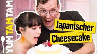 Er ist so FLUFFIG, wir werden WAHNSINNIG! // Japanischer Cheesecake // #yumtamtam