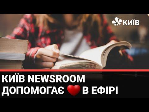 Телеканал Київ: Неймовірна романтика у Фейсбук - хлопець Микола шукає таємну власницю книжки
