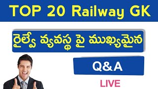Download Top 20 Railway GK Quetions Quiz in Telugu | Useful to all Compitative Exams, RRB Exams Mp3 and Videos
