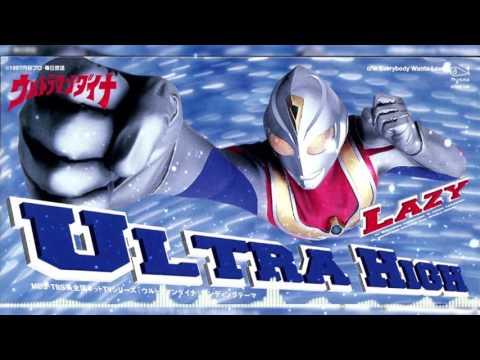 Ultraman Dyna Ending 2 - ULTRA HIGH ウルトラマンダイナ ED2 - ULTRA HIGH