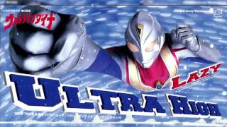 Ultraman Dyna Ending 2 - ULTRA HIGH ウルトラマンダイナ ED2 - ULTRA HIGH