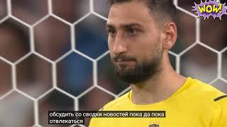 ФИНАЛ Евро 2020 Италия Англия серия пенальти англия италия вся серия
