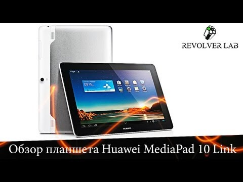 Обзор планшета Huawei MediaPad Link 10
