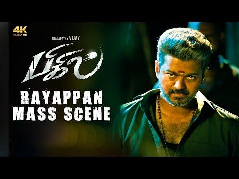 Bigil - Rayappan Mass Scene   Vijay   Nayathara   4k (English Subtitles)
