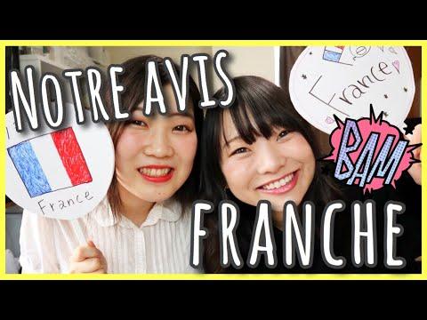 TRAVAILLER EN FRANCE OU AU JAPON ? COMPARE 2 PAYS ! / JULIE JAPON