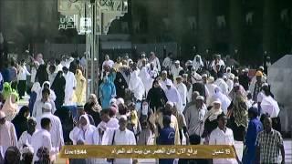 أذان العصر من المسجد الحرام الثلاثاء 19-8-1435 المؤذن محمد شاكر | HD