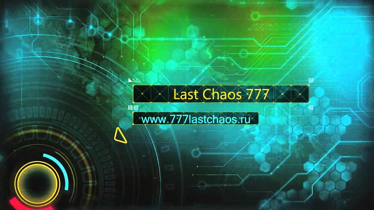 Last Chaos 777 Homepage