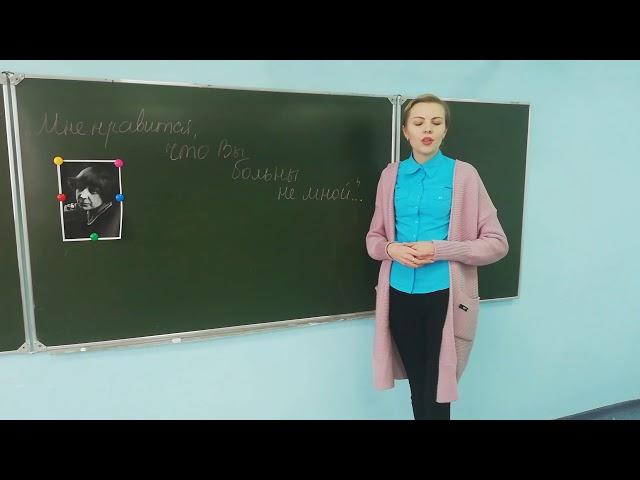Изображение предпросмотра прочтения – АнжелаПопова читает произведение «Мне нравится, что Вы больны не мной...» М.И.Цветаевой