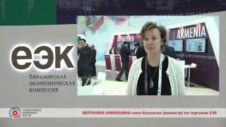 Евразийская неделя_РУСАРМИНФО