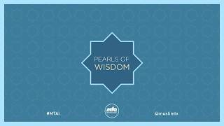 Pearls of Wisdom: Islamic Guidance on Celebrating the New Year 6