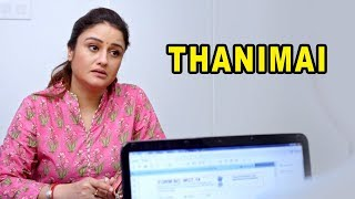 Police tries to find Sonia Agarwal's son | Thanimai Movie Scenes | Latest Tamil Movies 2019