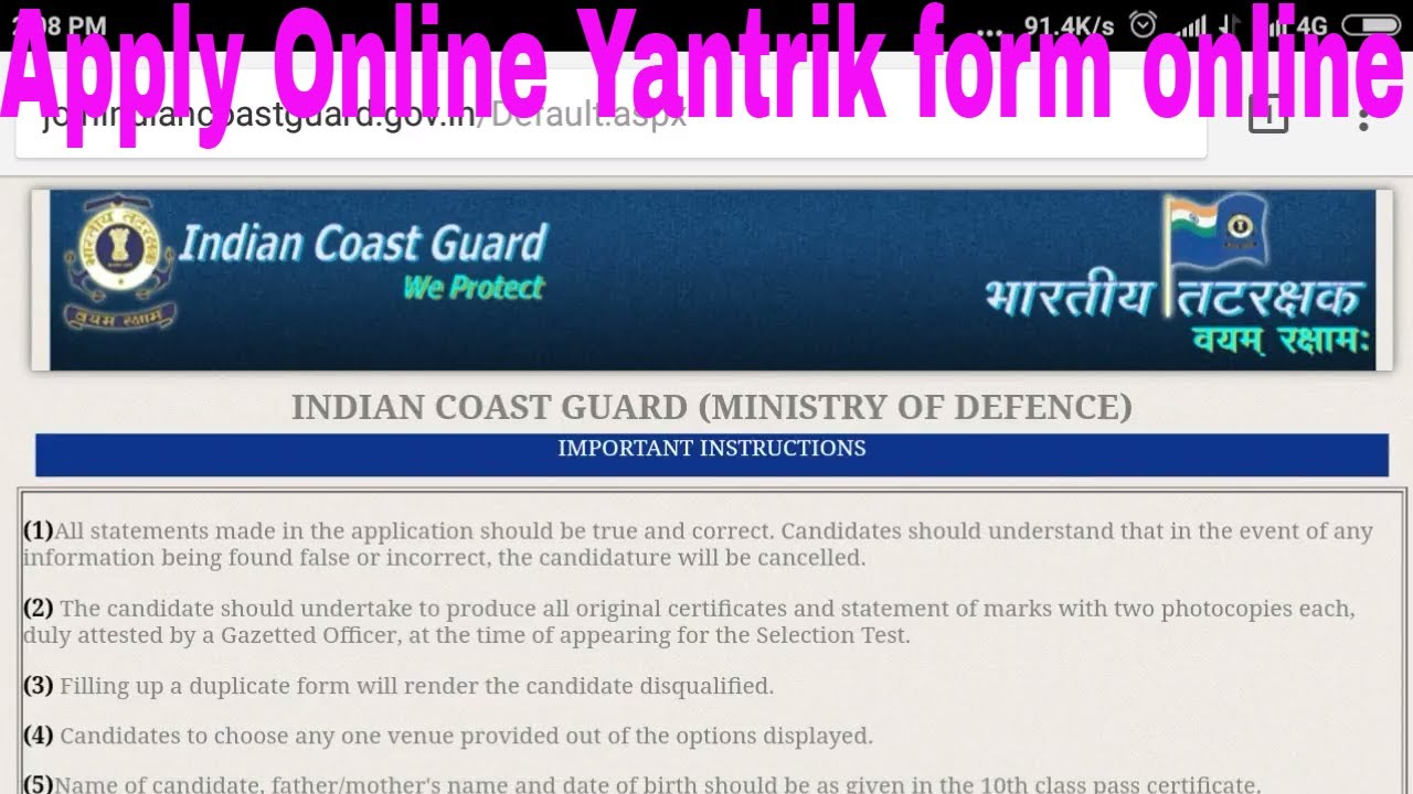 n coast guard yantrik post recruitment form diploma in   n coast guard yantrik post recruitment form diploma in electronic electrical mechanical