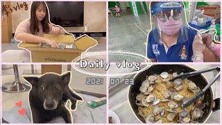 【日常Vlog】一天都在忙什麼、李爸打疫苗啦!
