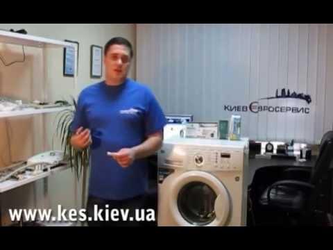 Смотреть онлайн Ремонт стиральных машин своими руками советы профессионалов