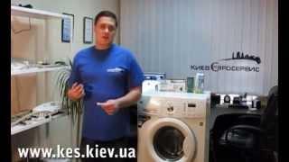 видео Ремонт стиральных машин на дому своими руками, частые неисправности.