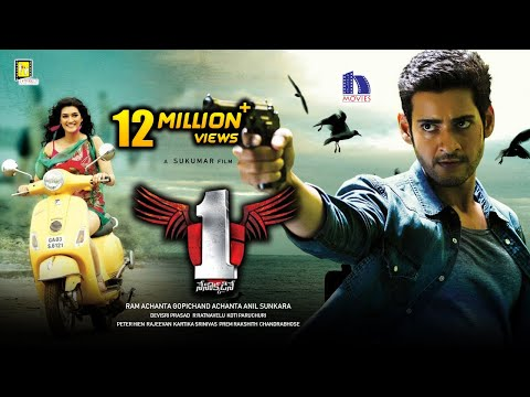 1 Nenokkadine Telugu Full Movie || Mahesh Babu, Kriti Sanon,