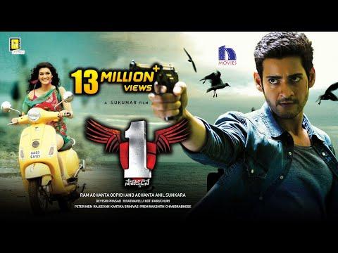 1 Nenokkadine Telugu Full Movie || Mahesh...