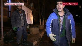 Гастеры бросаются на снимающего их журналиста