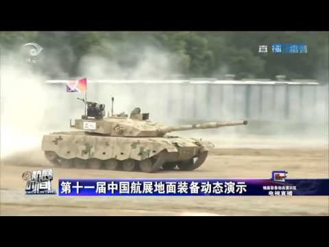Zhu Hai 1TV   China Air Show 2016   Main Battle Tanks and Armoured Vehicles Demo 720p