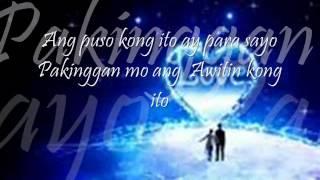 Repeat youtube video 204 Rhyme Productionz - Ikaw Ang Kailangan Ko