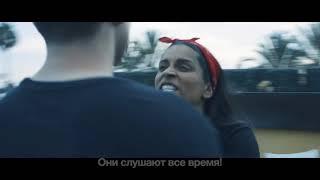 """""""Таргетированная реклама"""" Фильм ужасов. Трейлер с русскими субтитрами."""