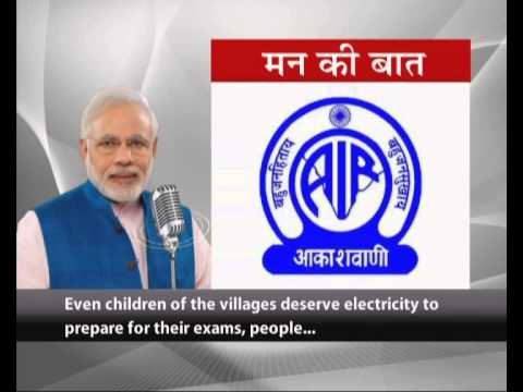Towards achieving the dream of 24/7 electricity in villages