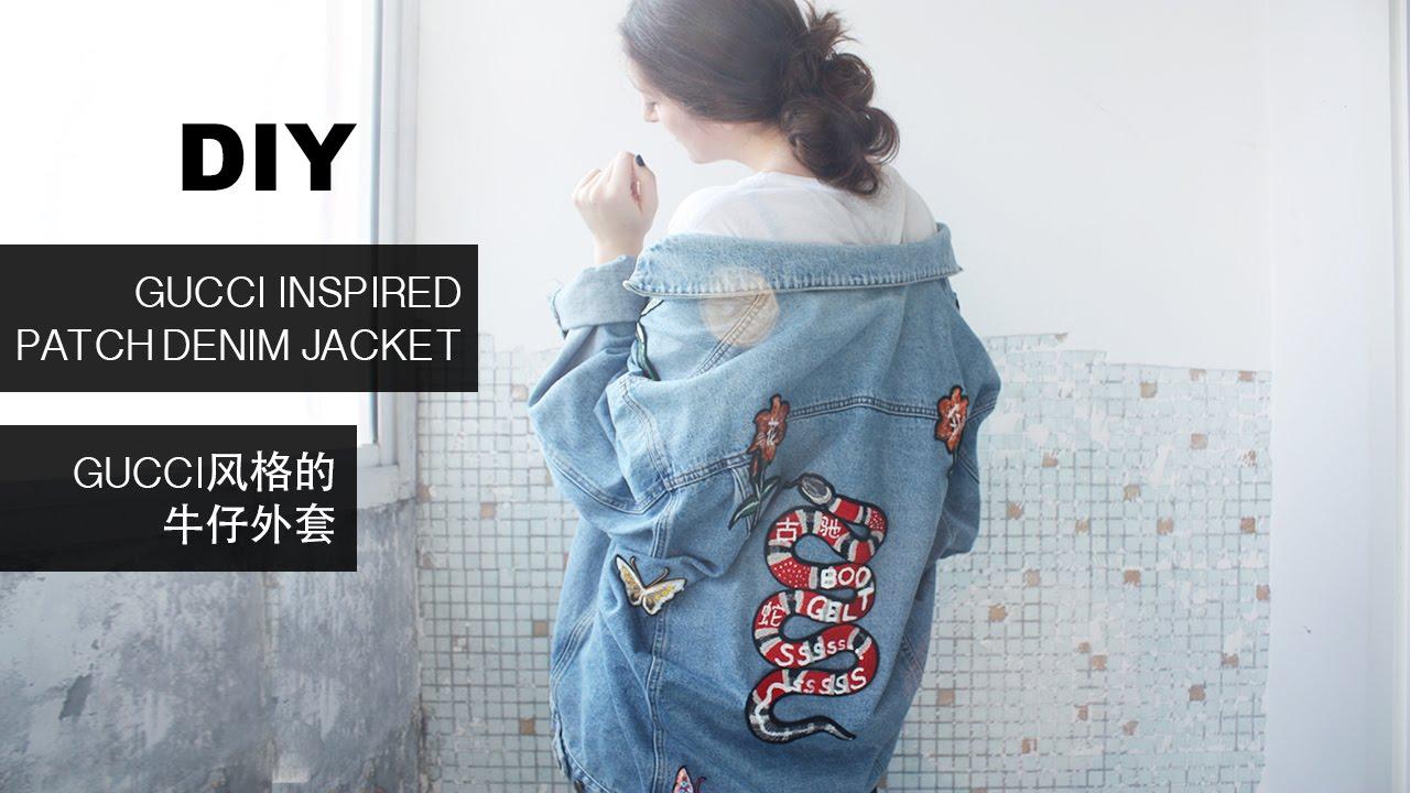 7192e8d2ee7e6 DIY: Gucci Inspired Patch Denim Jacket    Seriously棒