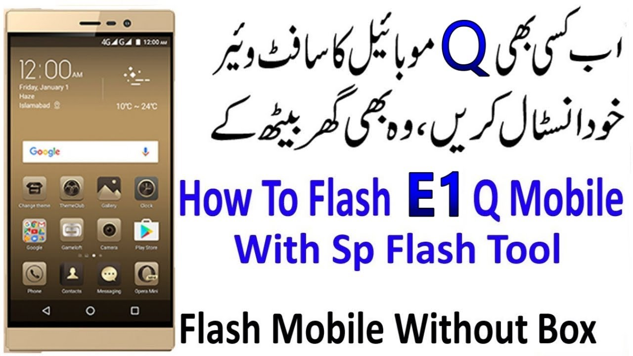 Qmobile c15 Flash File Firmware Download 100% Tested