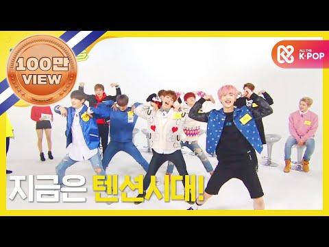 주간아이돌 - (Weekly Idol EP.233)...